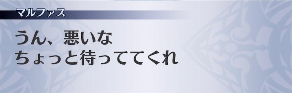 f:id:seisyuu:20210506183026j:plain