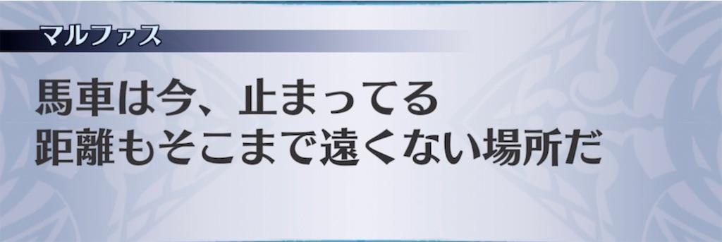 f:id:seisyuu:20210506183145j:plain