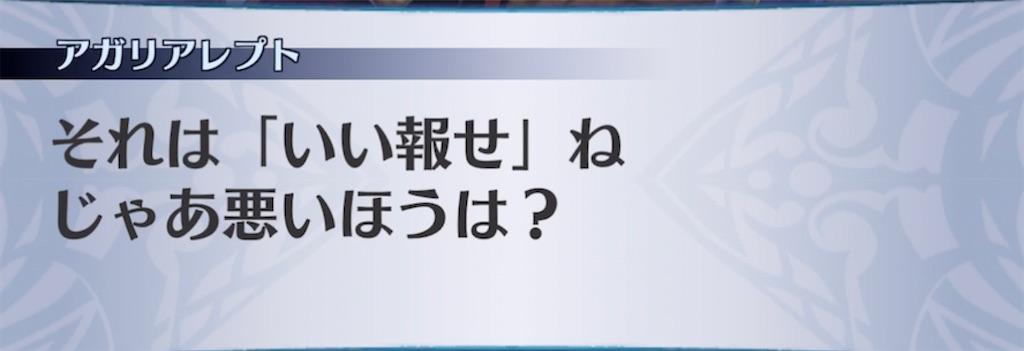 f:id:seisyuu:20210506183148j:plain