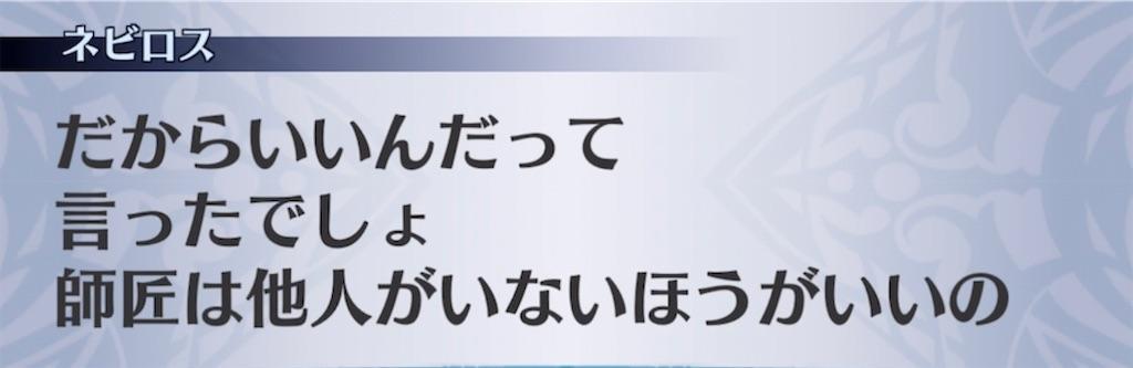 f:id:seisyuu:20210506194847j:plain