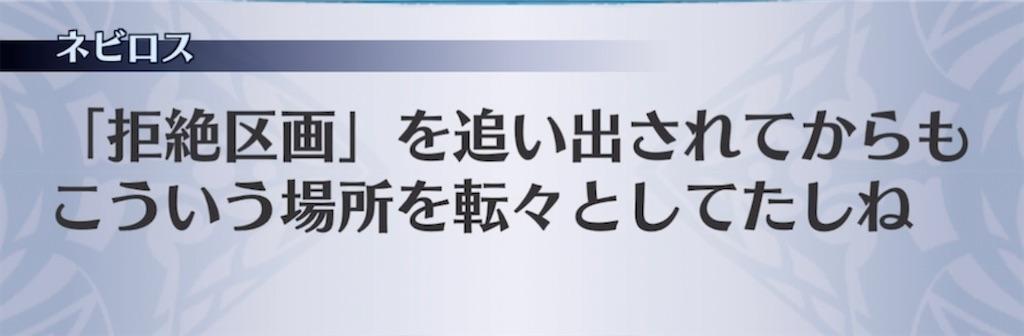 f:id:seisyuu:20210506194851j:plain