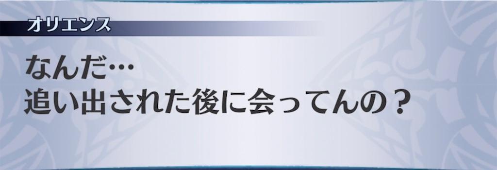 f:id:seisyuu:20210506194854j:plain