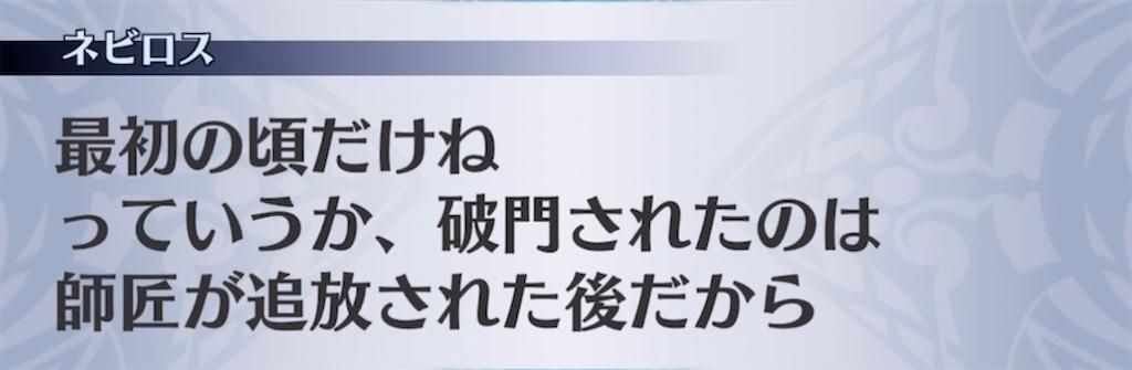 f:id:seisyuu:20210506194857j:plain