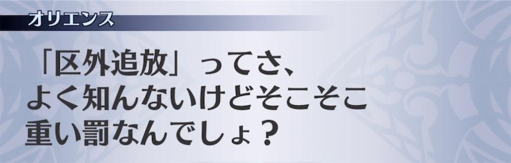 f:id:seisyuu:20210506195158j:plain