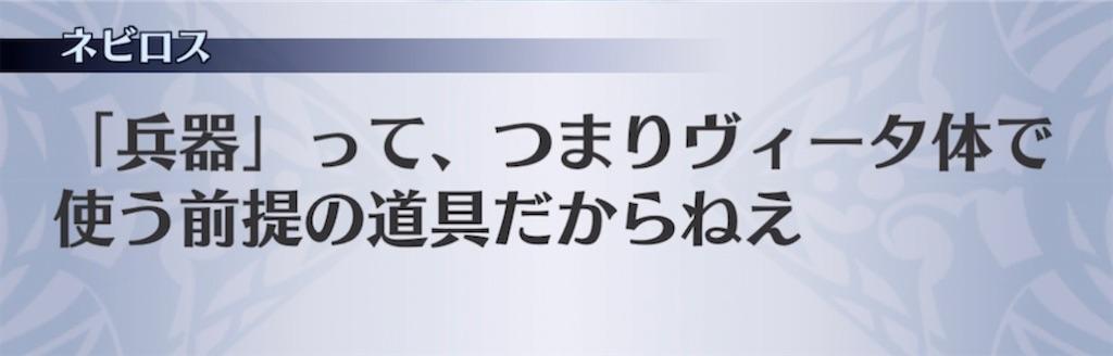 f:id:seisyuu:20210506195319j:plain