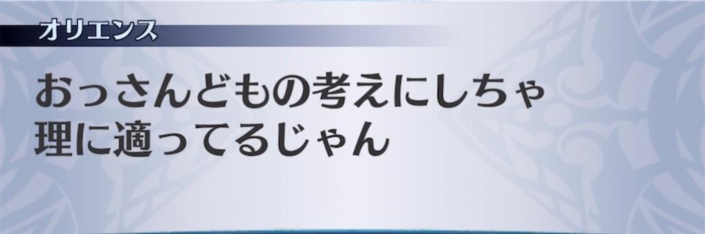 f:id:seisyuu:20210506195334j:plain
