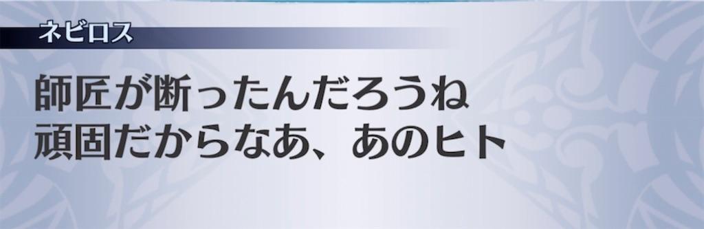 f:id:seisyuu:20210506195440j:plain