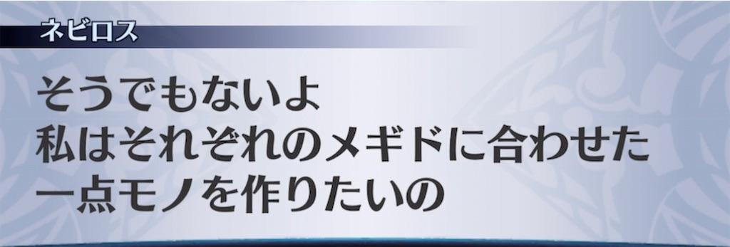 f:id:seisyuu:20210506195448j:plain