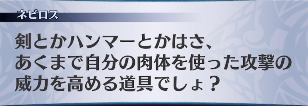 f:id:seisyuu:20210506195636j:plain