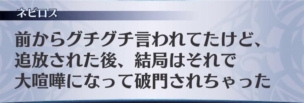 f:id:seisyuu:20210506195914j:plain