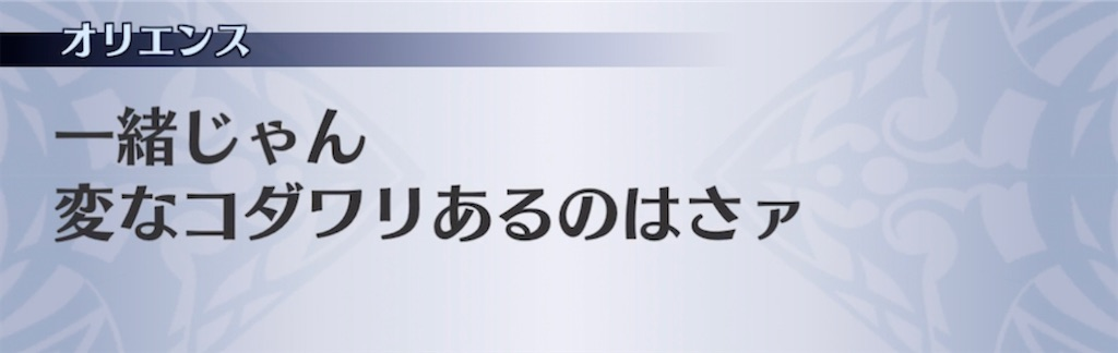 f:id:seisyuu:20210506200017j:plain