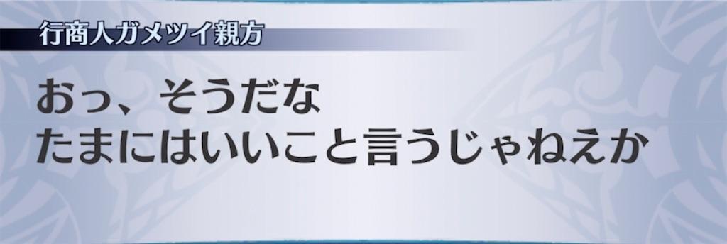 f:id:seisyuu:20210507185650j:plain