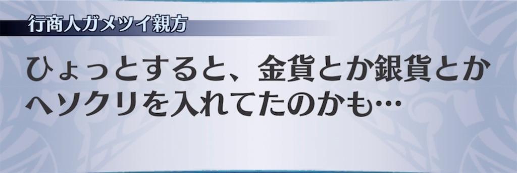 f:id:seisyuu:20210507185657j:plain