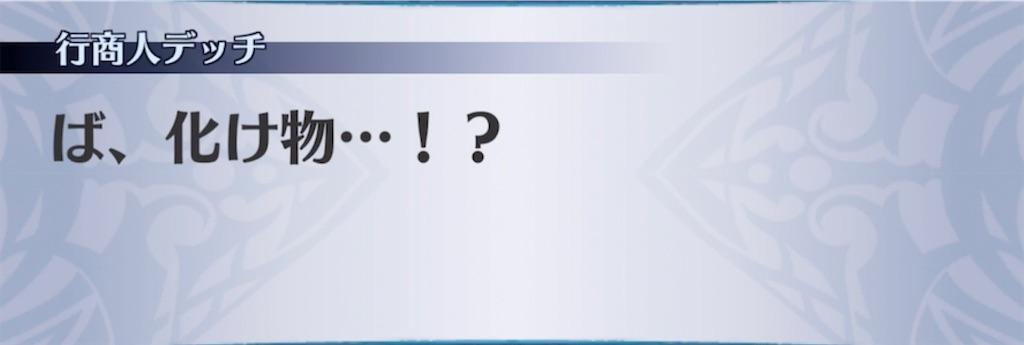 f:id:seisyuu:20210507185937j:plain