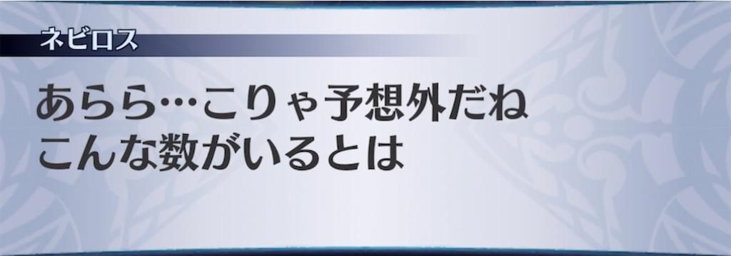 f:id:seisyuu:20210507190429j:plain