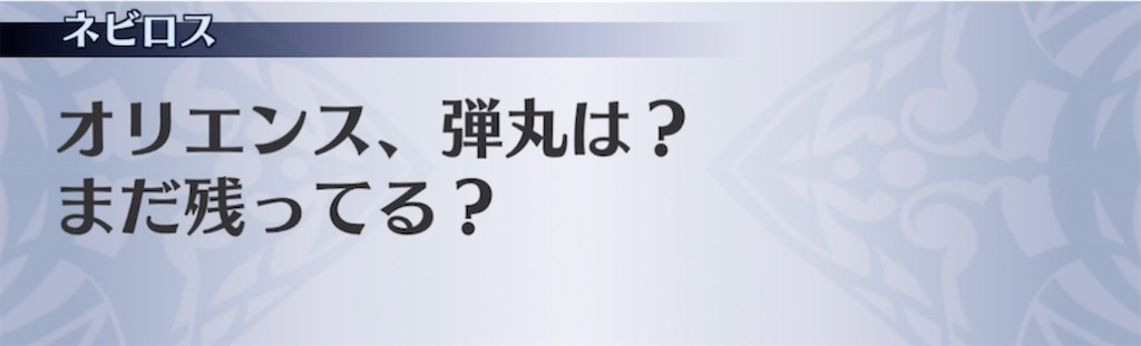 f:id:seisyuu:20210507190432j:plain