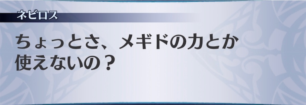 f:id:seisyuu:20210507191658j:plain