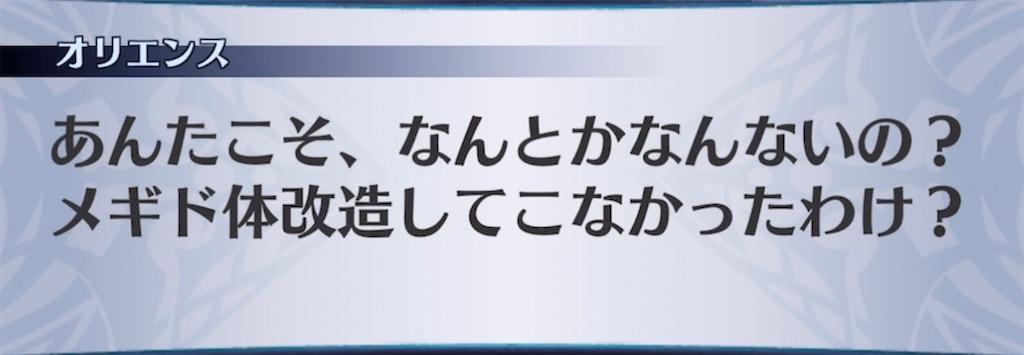 f:id:seisyuu:20210507191710j:plain