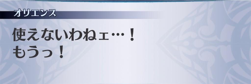 f:id:seisyuu:20210507191716j:plain