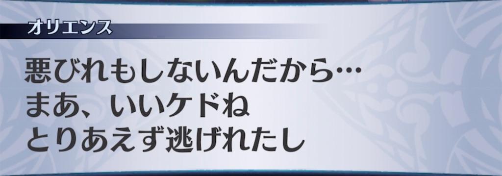 f:id:seisyuu:20210507192700j:plain