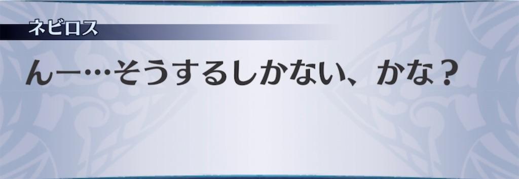 f:id:seisyuu:20210507193023j:plain