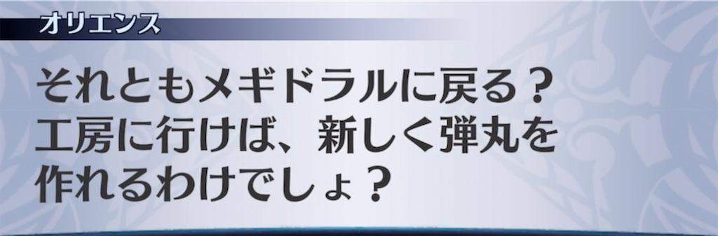 f:id:seisyuu:20210507193026j:plain