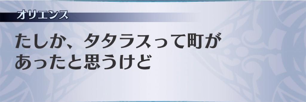f:id:seisyuu:20210507193240j:plain