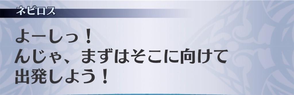 f:id:seisyuu:20210507193243j:plain