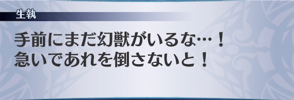 f:id:seisyuu:20210508212309j:plain