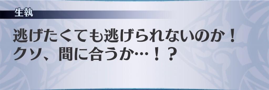 f:id:seisyuu:20210508212318j:plain
