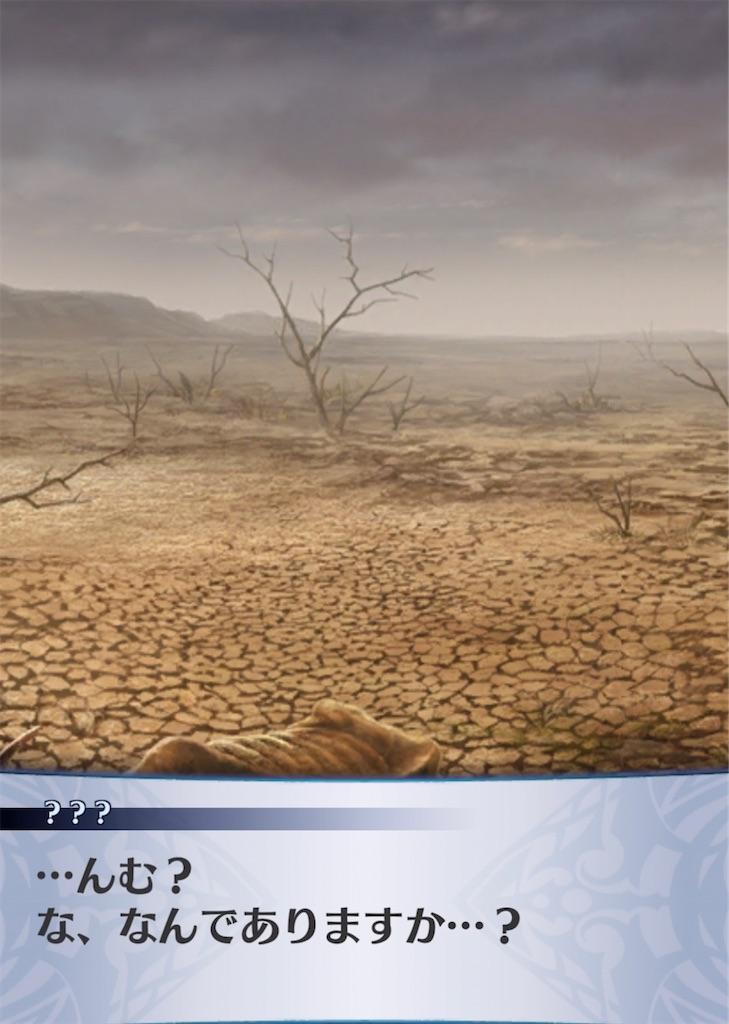 f:id:seisyuu:20210508212639j:plain