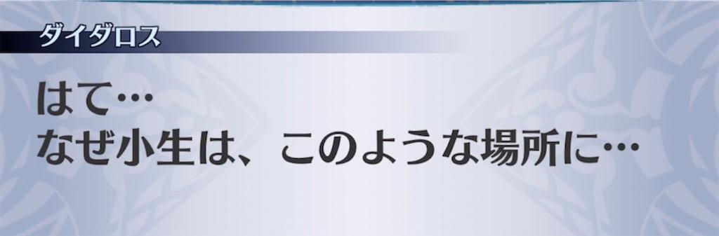 f:id:seisyuu:20210508212647j:plain