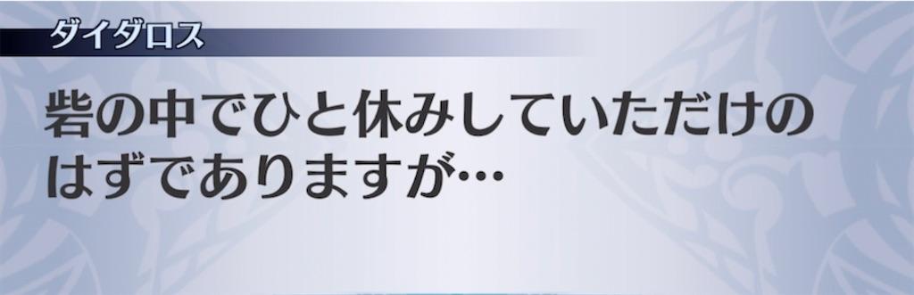 f:id:seisyuu:20210508212651j:plain