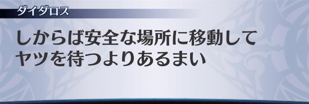 f:id:seisyuu:20210508212700j:plain