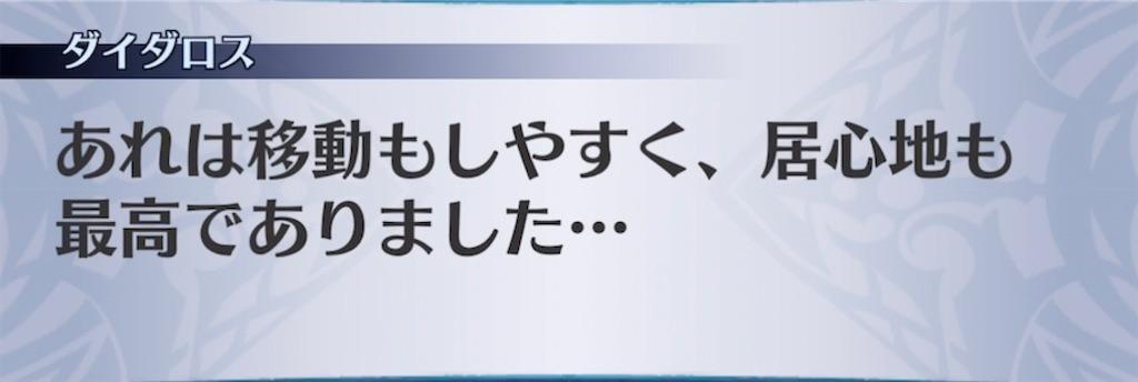 f:id:seisyuu:20210508212738j:plain