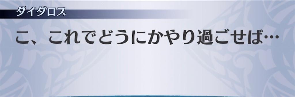 f:id:seisyuu:20210508212937j:plain