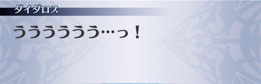 f:id:seisyuu:20210509100539j:plain