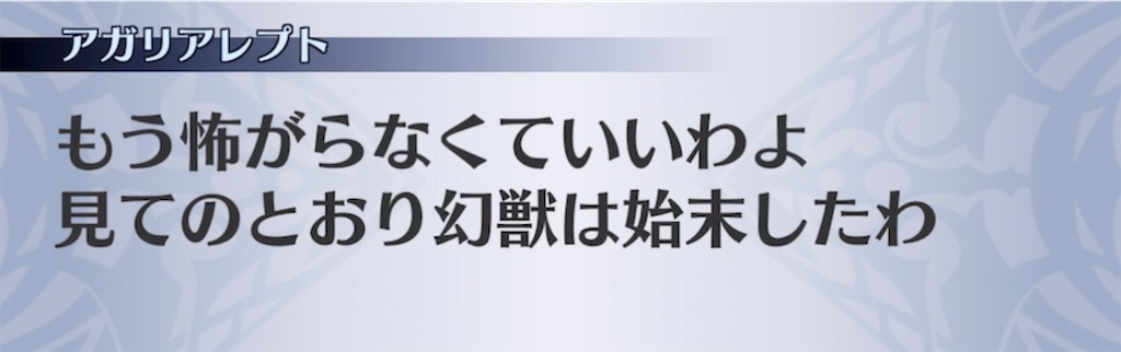 f:id:seisyuu:20210509100542j:plain