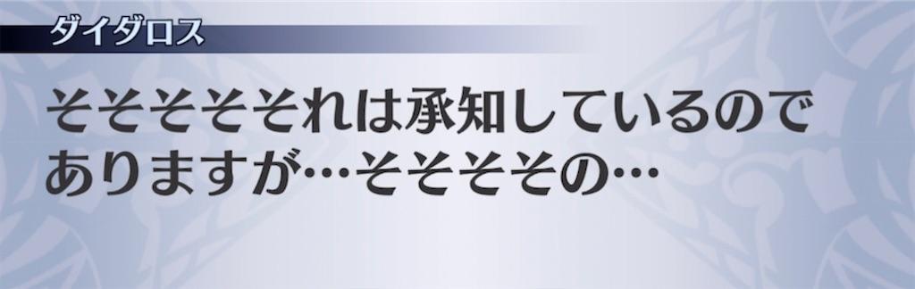 f:id:seisyuu:20210509100545j:plain