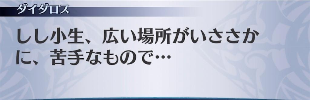 f:id:seisyuu:20210509100548j:plain