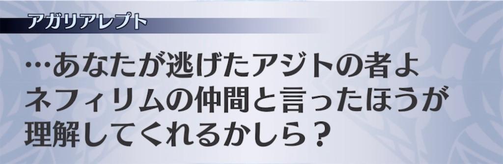 f:id:seisyuu:20210509191509j:plain