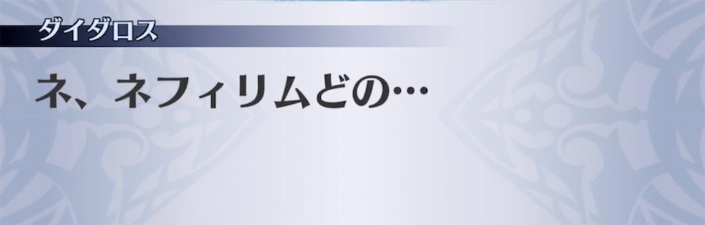 f:id:seisyuu:20210509191958j:plain