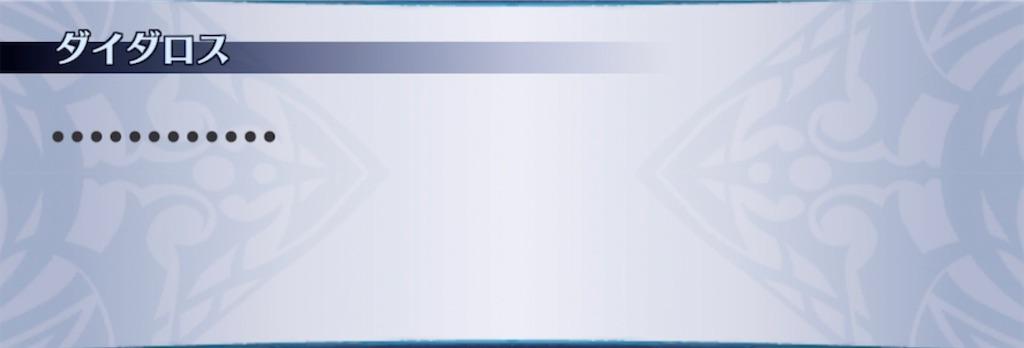 f:id:seisyuu:20210509194409j:plain