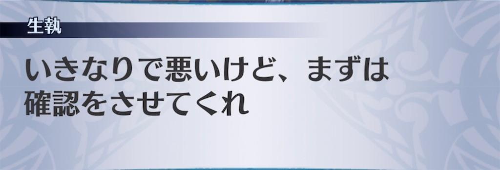 f:id:seisyuu:20210509194453j:plain