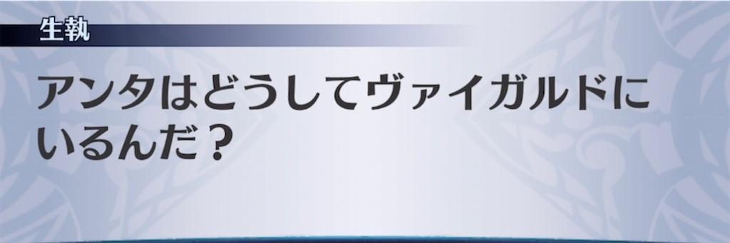 f:id:seisyuu:20210509194456j:plain