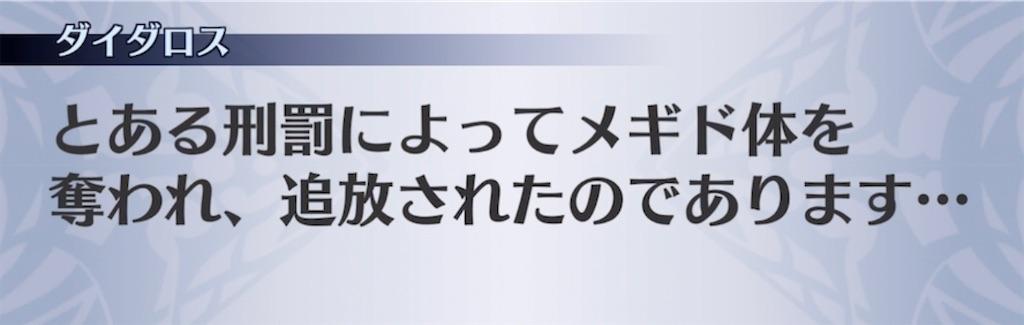 f:id:seisyuu:20210509194802j:plain