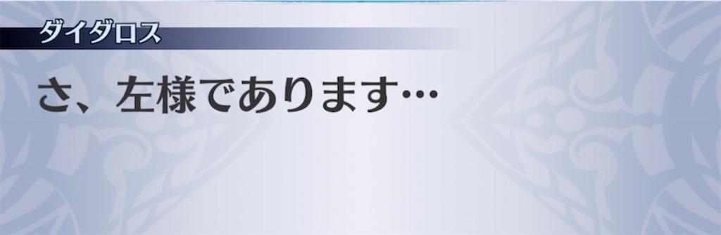 f:id:seisyuu:20210509194902j:plain