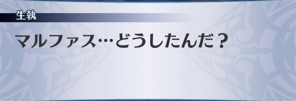 f:id:seisyuu:20210509200226j:plain
