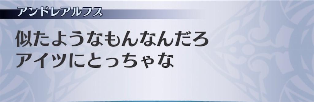 f:id:seisyuu:20210509201209j:plain