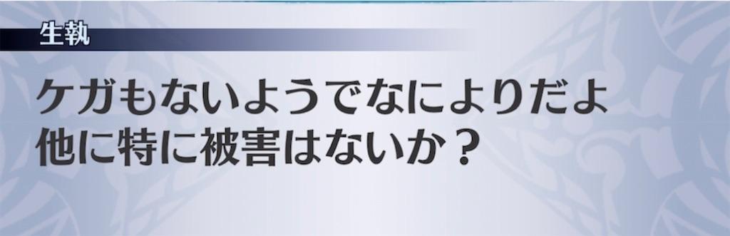 f:id:seisyuu:20210509201557j:plain